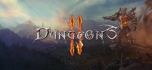 Dungeons II.jpg