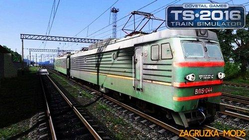 Electric Locomotive VL15-044 (Beta) for TS 2016.jpg