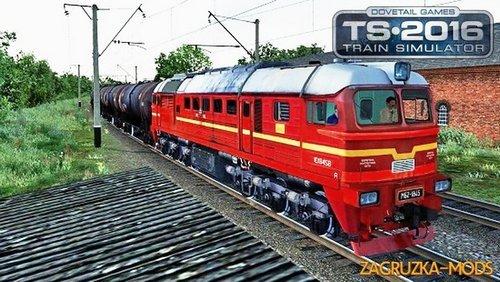 Diesel Locomotive DM62-1845 for TS 2016.jpg