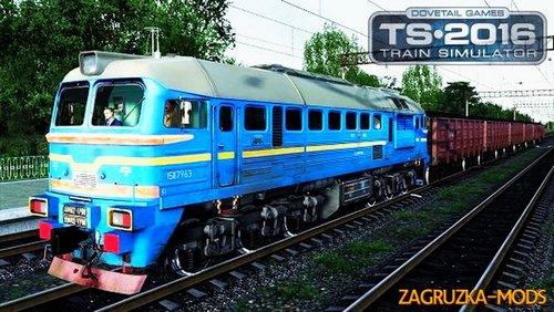 Diesel Locomotive DM62-1796 for TS 2016.jpg