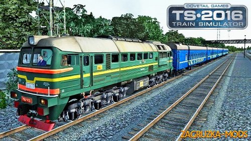 Locomotive DM62-1733 for TS 2016.jpg