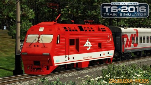 Electric Locomotive DS3-015 (Beta) for TS 2016.jpg