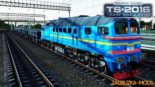 Diesel Locomotive DM62-1804 for TS 2016.jpg
