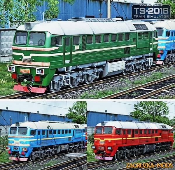 Diesel Lomcomotives DM62-1731, 1796, 1845.jpg