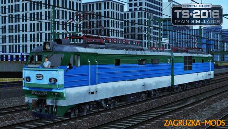 Electric Locomotive VL10k-799 v3.0.jpg