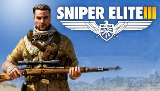 Sniper Elite 3.jpg
