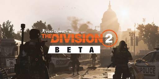 The Division 2 Beta.jpg